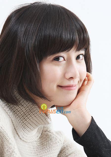 film lee min ho dan goo hye sun goo hye sun asianfamily
