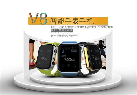 Smart Smart V8 Apple I Android colorful smart for apple iphone android phone v8