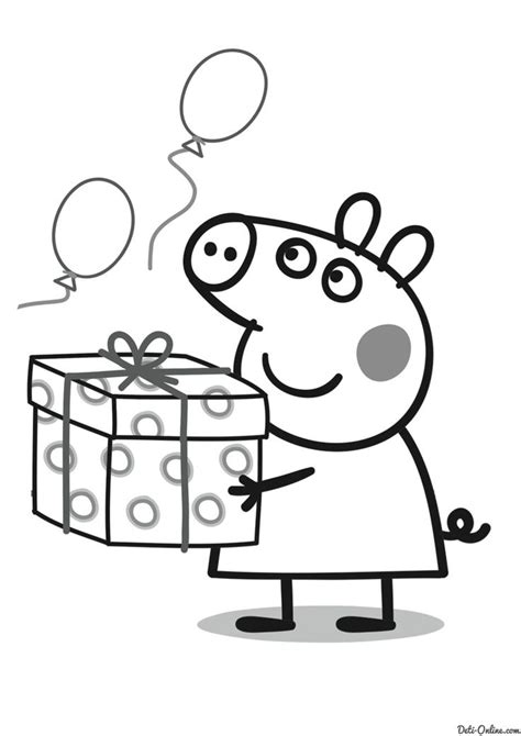 happy birthday pig coloring pages 433 best images about peppa pig on pinterest dibujo