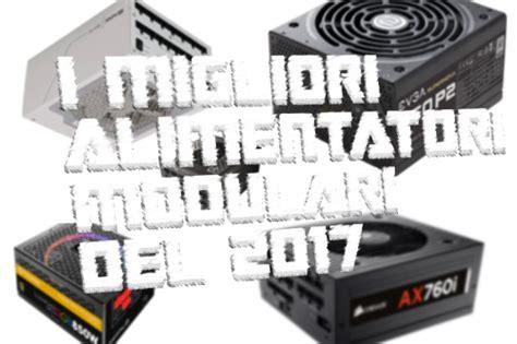 alimentatori modulari alimentatori modulari archivi askbruzz