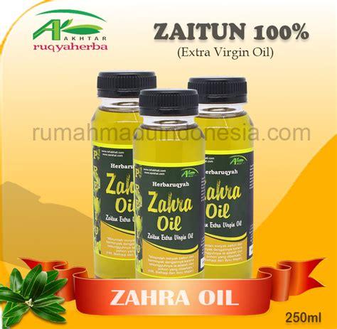 Minyak Zaitun Paling Kecil minyak zaitun minyak terbaik dan paling banyak berkahnya