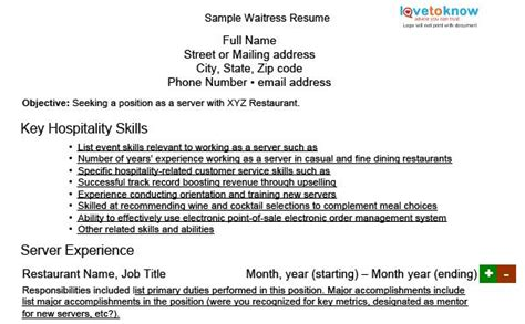 Server Resume Skills And Qualifications by Waitress Resume Lovetoknow