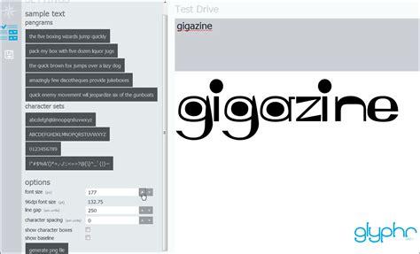 font design studio ブラウザ上でフォントを簡単にデザインして 実際にttfファイルとして使うこともできる glyphr studio