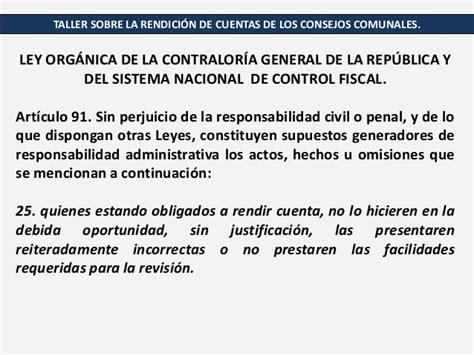 ley no 133 11 orgnica del ministerio pblico tallerrendiciondecuentas