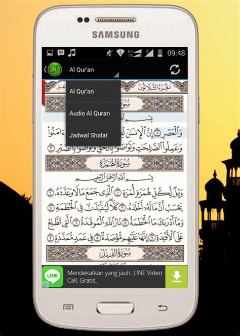 Alquran Sarung Dan Terjemahan al quran dan terjemahan android apps on play