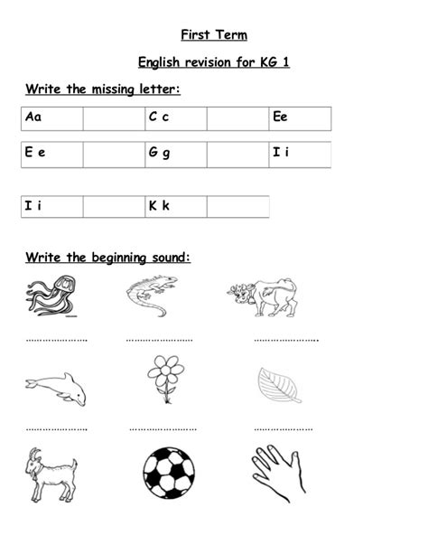English revision for kg 1 first term?