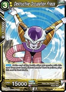 """is dbs cg going to become the """"next big thing"""" in the tcg"""