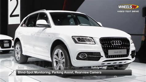 Audi Q5 In Hybrid by 2014 Audi Q5 Hybrid Test Drive