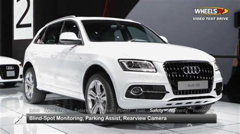 Audi Hybrid Q5 by 2014 Audi Q5 Hybrid Test Drive Youtube
