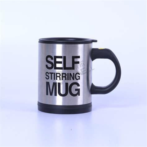 design mug bottom 380ml self stirring coffee mug customized color and logo