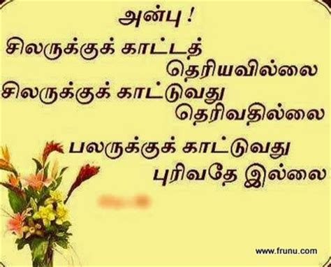 bharathiar biography in english tamil kavithai images kavithai photos kavithai pictures