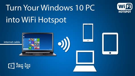 Turn Your Desktop In To A Disco With The Lightwave Color Changing Speakers by How To Create Wifi Hotspot On Windows 10 Without Softwares