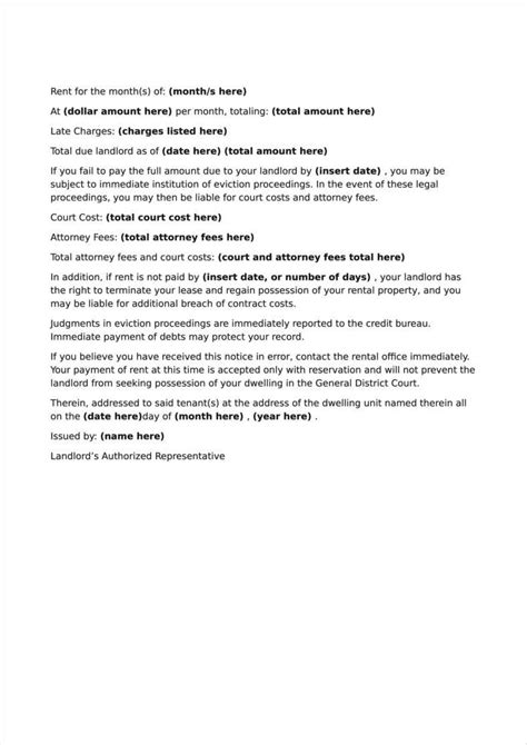 Rent Late Letter Landlord doc 600730 tenant warning letter tenant warning letter