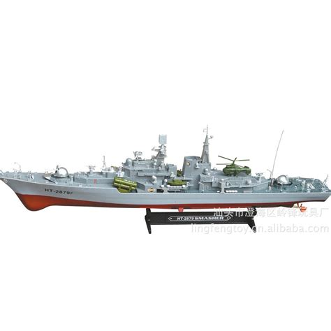 model boats electric rc model ships bing images