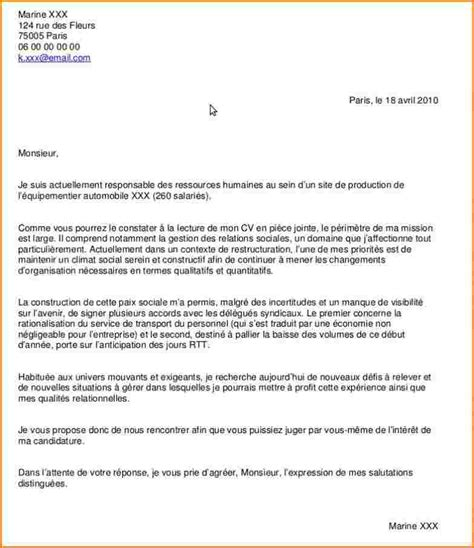Exemple De Lettre Motivation 8 Exemple Lettre De Motivation Emploi Lettre De Demission