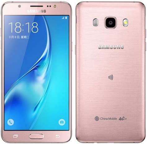 Samsung J5 Area archive samsung galaxy j5 airport residential area gh
