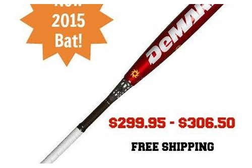 coupons for demarini softball bats