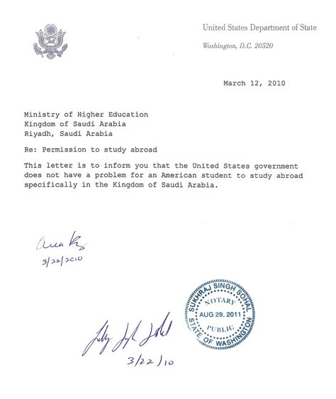 no objection letter for business images letter examples ideas