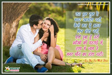 cute couple quotes hd wallpaper hd images of love couple with quotes in hindi wallpaper