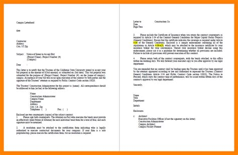 6 material handover letter format 28 images handover