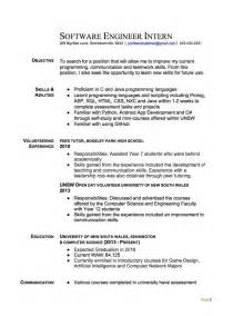 intern resume sle chemical engineering internship