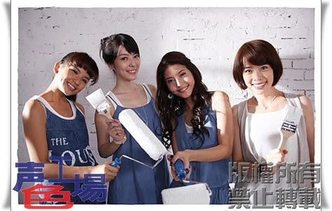 Office Taiwanese Drama by Office Episode 20 Multi Language Subtitles