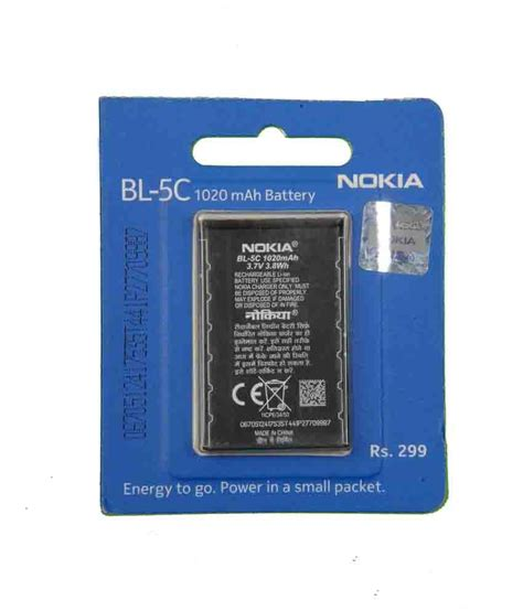 Battery Nokia Bl 5c Original nokia original mobile battery of the model bl 5c with 1020