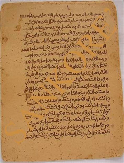 biography of usman dan fodio usman dan fodio s biography fulbe history and heritage