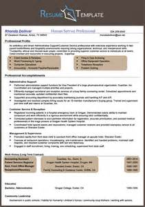 Human Services Resume Templates by Resume Writing Service Agreement Ebook Database