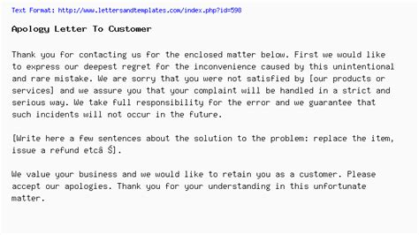 apology letter to customer apology letter to customer
