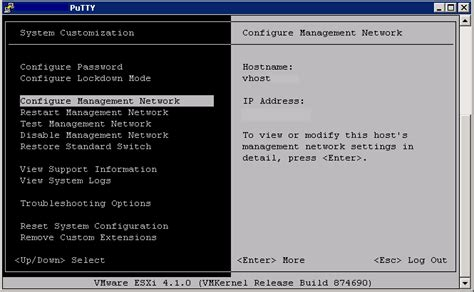 uplink console commands use command line tools to troubleshoot and identify vlan