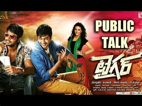 lion film public talk tiger telugu movie public talk review sundeep kishan