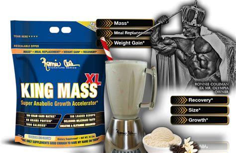 Glutamen Berkualitas king mass xl 15lbs ronnie coleman signature series suplemen fitness bpom resmi harga termurah