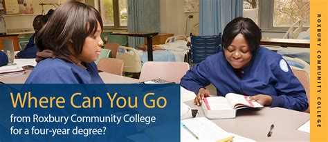 Can You Go To College With A Criminal Record Where Can You Go From Roxbury Community College For A Four Year Degree