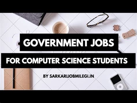government opportunities for computer science students