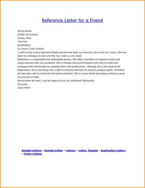 Recommendation Letter Template For A Friend Thank You Letter