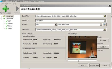 video converter full version free download for windows 7 download free ipad video converter full version 3 1 1 1