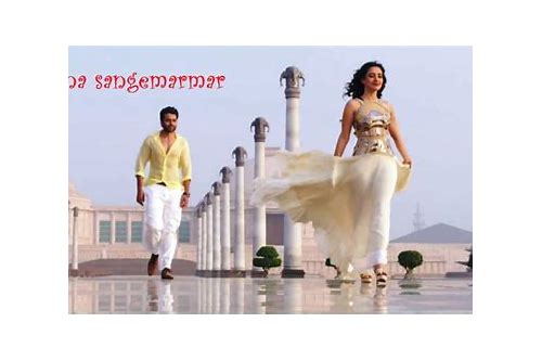 suno na sangemarmar instrumental mp3 song download