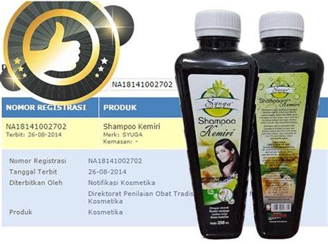 Black Magic Kemiri Bpom sho kemiri syuga pusat stokis agen stokis surabaya jakarta indonesia