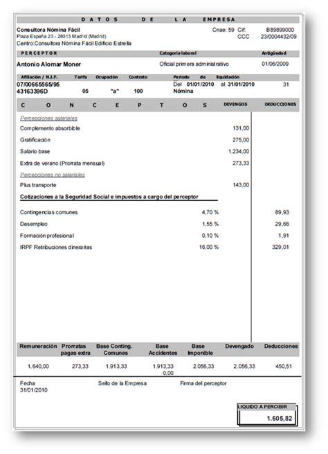 calculo recibo empleado hogar 2016 ejemplo nomina empleada hogar 2016 categoria calculo