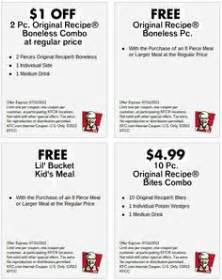 printable restaurant coupons louisville ky free party city coupons for june coupon pictures