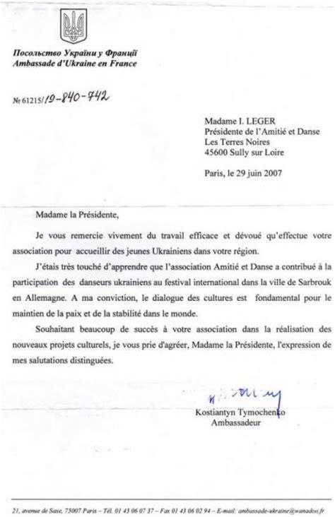 Lettre De Remerciement Visite Entreprise Lettre De Remerciements Par L Ambassadeur D Ukraine