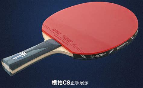 Diskon Bat Ping Pong Tenis Meja Dhs 6002 Free Tas get cheap tennis racket brands aliexpress alibaba