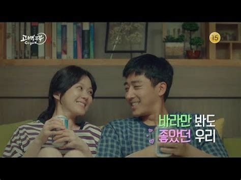 drakorindo back couple go back couple korean drama 2017 eng sub indo sub