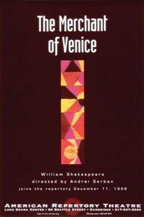 artifact  shakespeare  performance internet