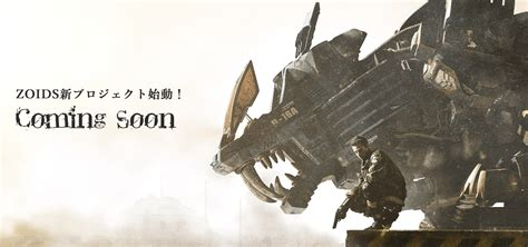 film zoid there may be a live action zoids movie in development