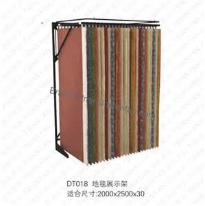 display rack for rug carpet dt018 display rack