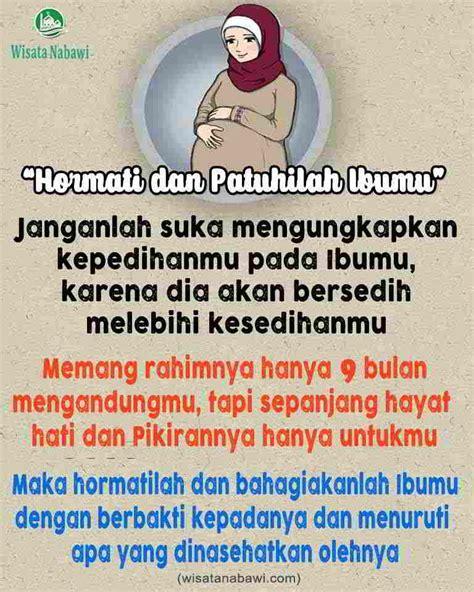 kata bijak islami  membangun semangat