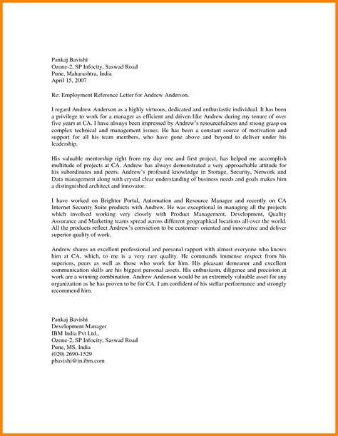 Scholarship Reference Letter From Employer 7 Employer Recommendation Letter Assembly Resume
