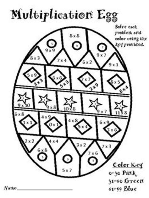 easter math coloring page easter math multiply fractions place value subtraction
